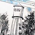 Saxapahaw water tower for Walter Magazine