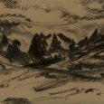 Alaska: Mountains drawn with charred twig