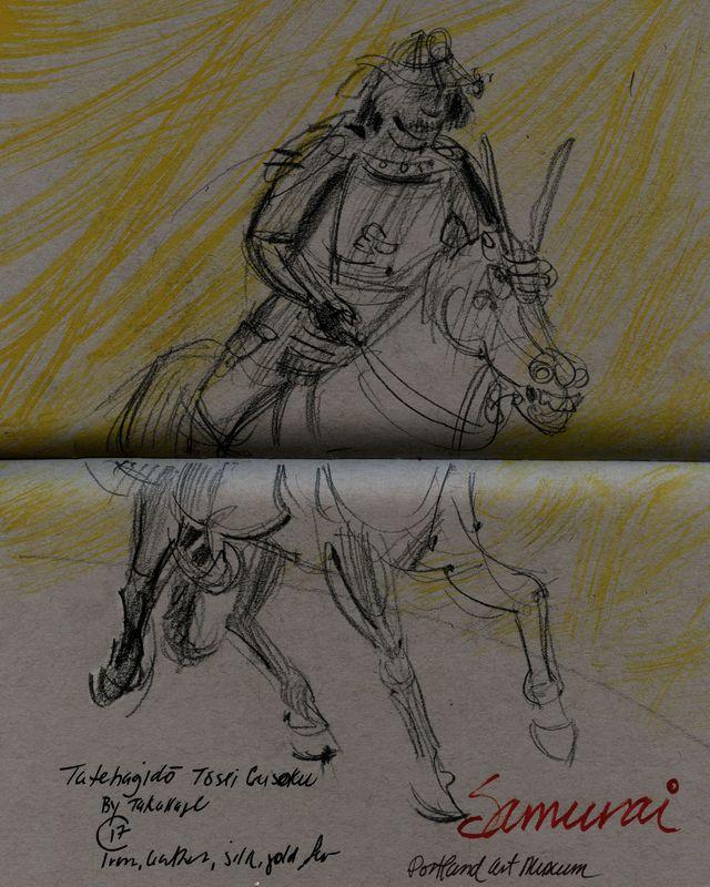 Portland: Samurai rider